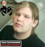 Фотография пользователя CherTёноК