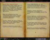 Morrowind Старый пердун, День 69, 08.09 0048.jpg