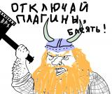 Byd_myzhikomP.jpg