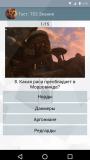 ru2.png