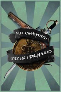 Николай Ставрогин фотография