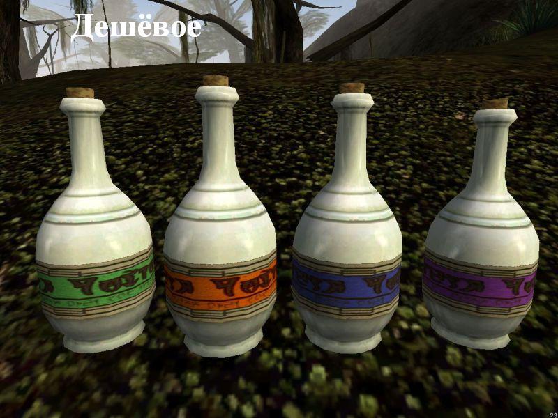 Перейти к скачиванию файла. The Elder Scrolls III: Morrowind - культовая к